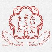 タカヤマさんのプロフィール画像