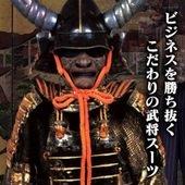 魔〜坊のプロフィール画像