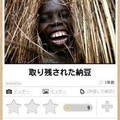 陽のプロフィール画像