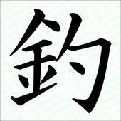 Eijiのプロフィール画像