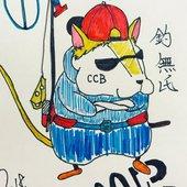 CCBのプロフィール画像