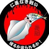 初心者太郎さんのプロフィール画像