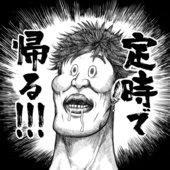 ひろしさんのプロフィール画像