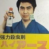 タカさんさんのプロフィール画像