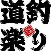 M.Mのプロフィール画像