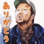 koujiのプロフィール画像