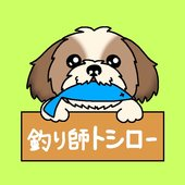 トシローさんのプロフィール画像