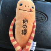 Sakamotp Keiさんのプロフィール画像