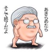 Akionさんのプロフィール画像