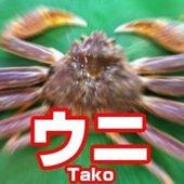 なおぽさんのプロフィール画像