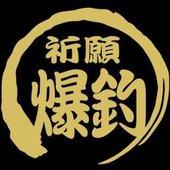 miuraさんのプロフィール画像