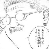 TAKOSUさんのアイコン