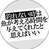 ゆちさんのプロフィール画像