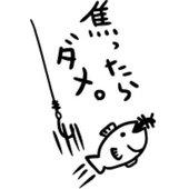 たっちゃんさんのプロフィール画像