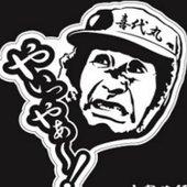 自滅の刃⚔ロクエル卍さんのプロフィール画像