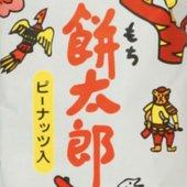 餅太郎さんのアイコン