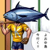 魚魚魚太郎さんのプロフィール画像