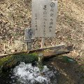 いちくんさんの福島県伊達市での釣果写真