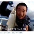 ご隠居さんの北海道岩内郡での釣果写真