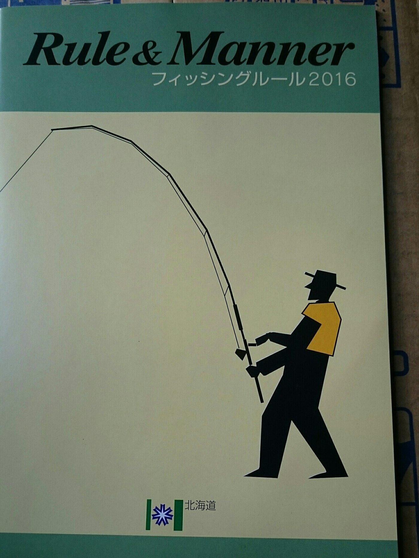 釣りたつさんの投稿画像,写っている魚は