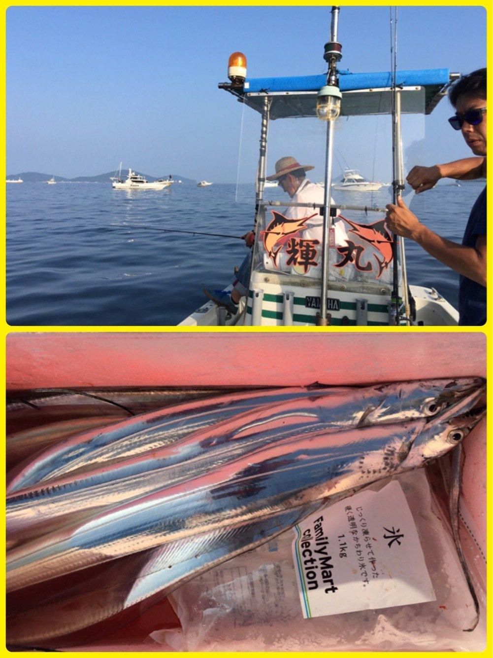 kiyosakuさんの投稿画像,写っている魚はタチウオ