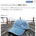 才谷梅太郎さんの宮城県仙台市での釣果写真
