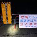 Hirotoさんの富山県射水市での釣果写真