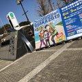 タカヒロさんの兵庫県尼崎市での釣果写真