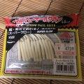 まさるさんの静岡県富士宮市での釣果写真