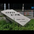 ナオさんの広島県安芸郡での釣果写真