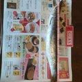 ケンさんの三重県伊勢市での釣果写真