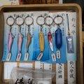 えぐ長介さんの大阪府堺市での釣果写真