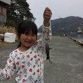 佐藤淳さんの静岡県賀茂郡での釣果写真