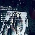 船上サラリーマンさとしさんの広島県尾道市での釣果写真