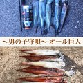 砂肝さんの青森県西津軽郡での釣果写真