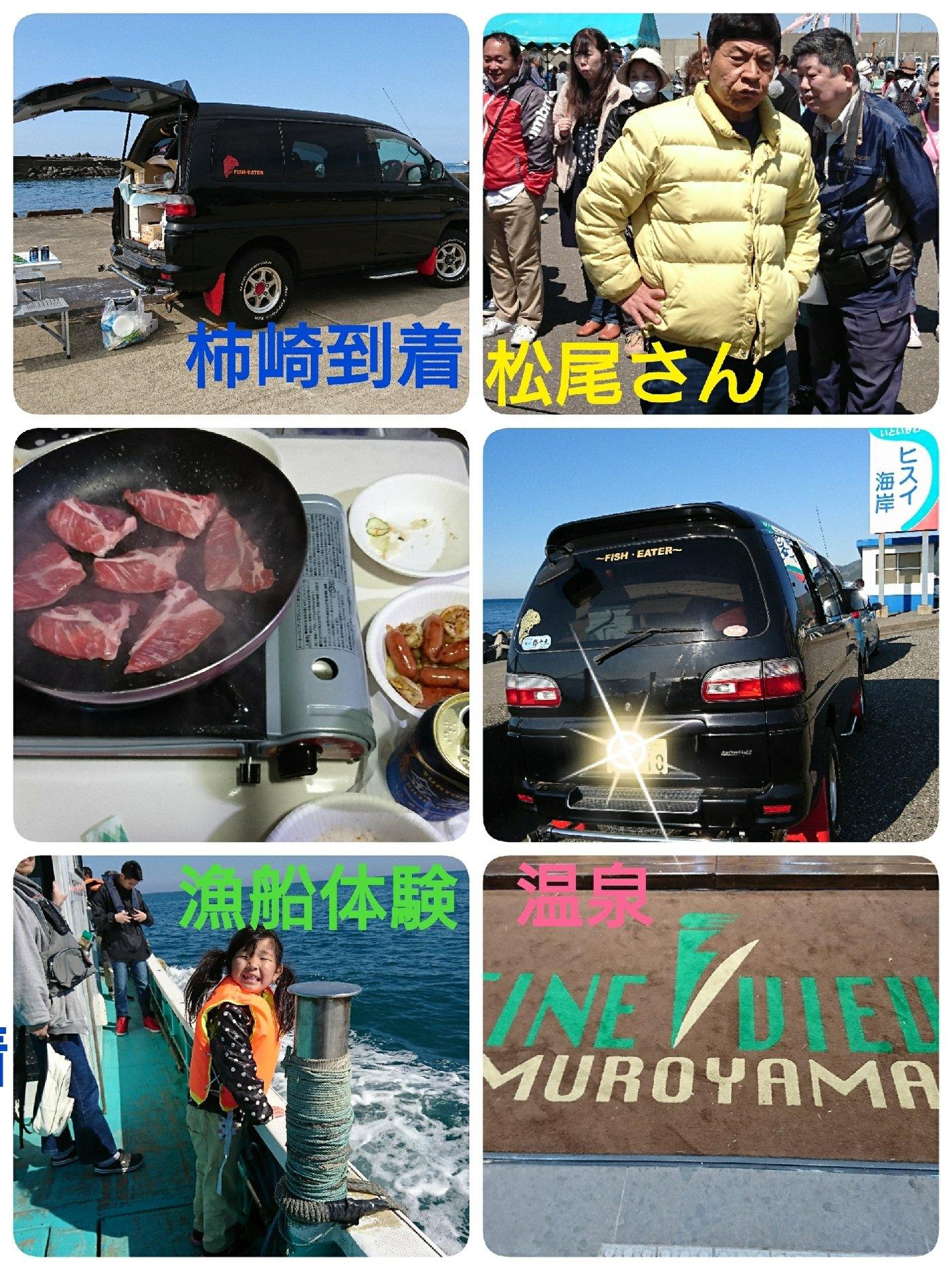☆*:真鯛中毒*:☆さんの投稿画像,写っている魚は