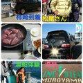 ☆*:真鯛中毒*:☆さんの長野県での釣果写真