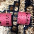 うなぎ一号さんの兵庫県明石市での釣果写真