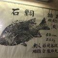 西岡春雄さんの広島県廿日市市での釣果写真