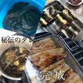 keikichiさんのウナギの釣果写真