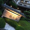 Yamanashiさんの静岡県賀茂郡での釣果写真
