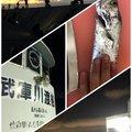 よよ♪さんの兵庫県でのタチウオの釣果写真