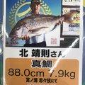 シロウさんの佐賀県での釣果写真