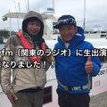 マコトマンさんの千葉県市原市での釣果写真