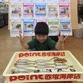 小鉄のパパさんの福岡県北九州市での釣果写真