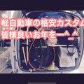 マコトマンさんの千葉県勝浦市での釣果写真