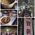☆*:真鯛中毒*:☆さんの茨城県東茨城郡での釣果写真