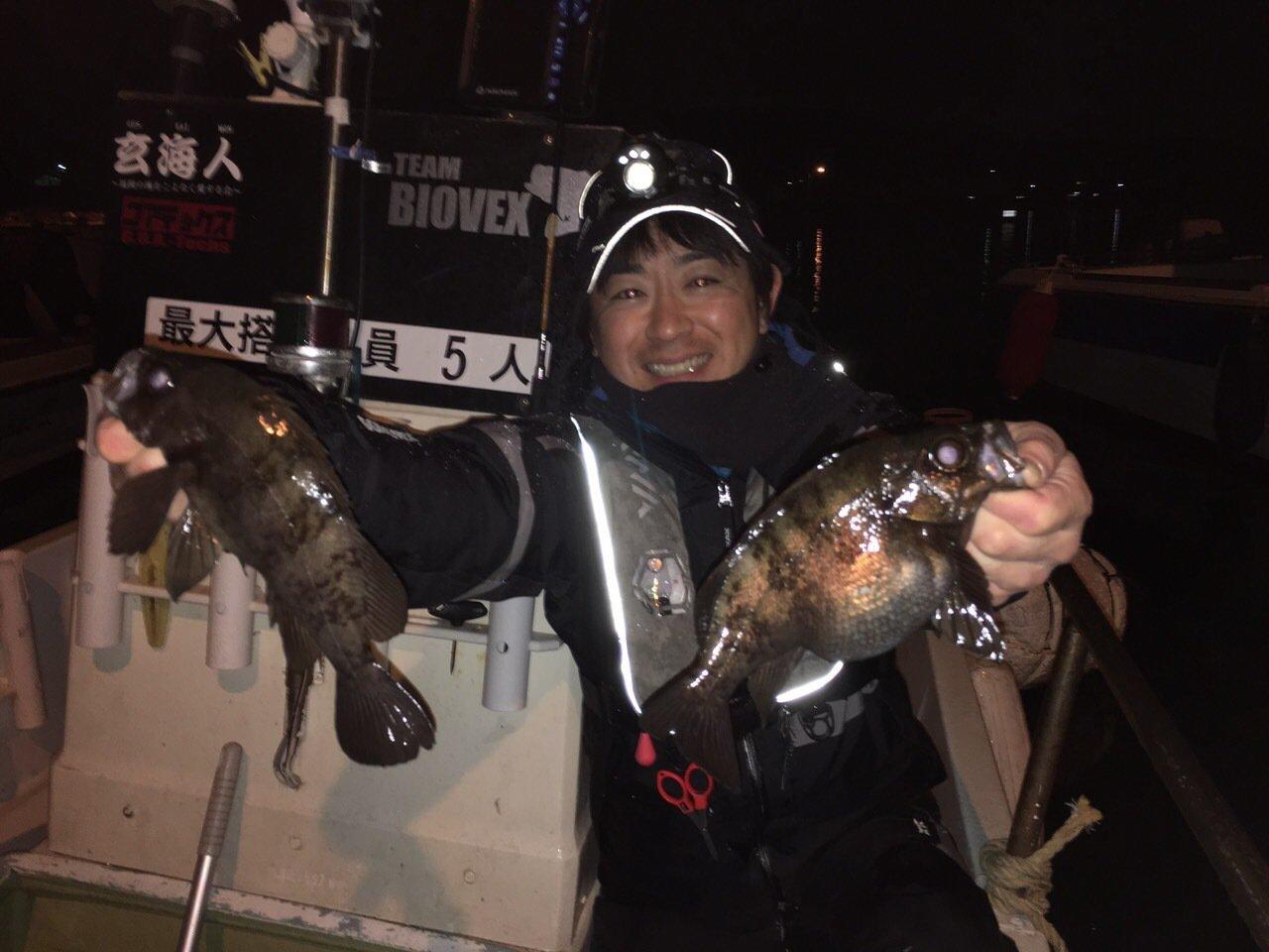 ミヤモトミチヒコさんの投稿画像,写っている魚はメバル
