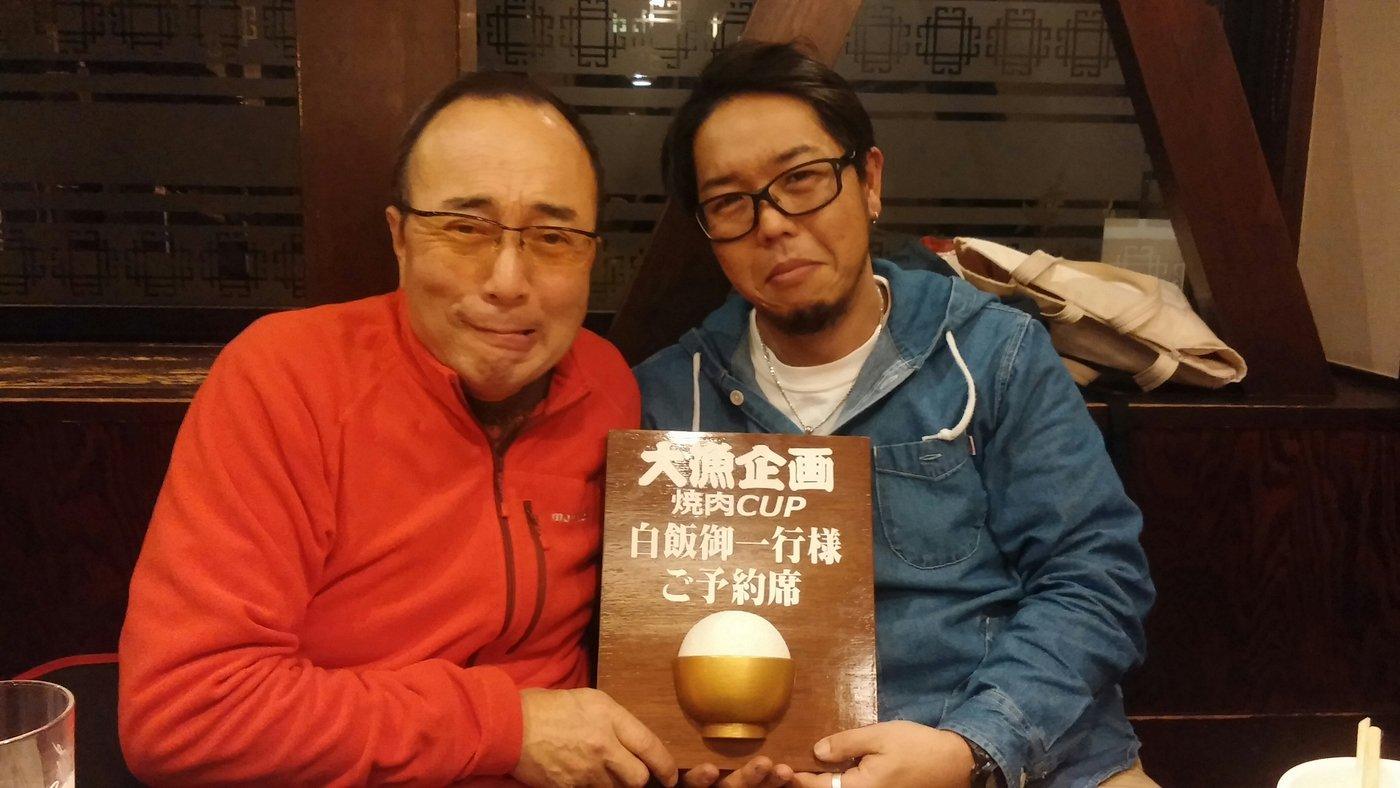 仲野裕さんの投稿画像,写っている魚はニジマス